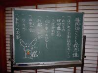 こどもほうおんこう2011写真02