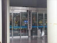 若僧会旅行in鹿児島写真01